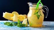 Фото рецепта Дынный лимонад