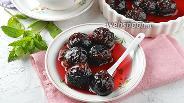 Фото рецепта Варенье из слив с косточками