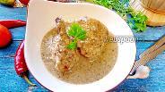 Фото рецепта Сациви из курицы по грузински