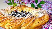 Фото рецепта Пирог с черникой и сливочным сыром