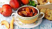 Фото рецепта Варенье из нектаринов пятиминутка