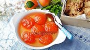 Фото рецепта Варенье из абрикосов без косточек на зиму