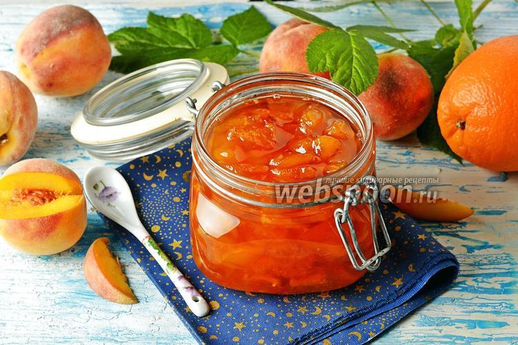 Фото Варенье из персиков с апельсинами