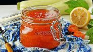 Фото рецепта Варенье из кабачков с курагой