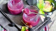 Фото рецепта Мармелад из ежевики