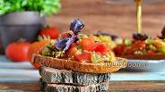 Фото рецепта Гренки с овощами
