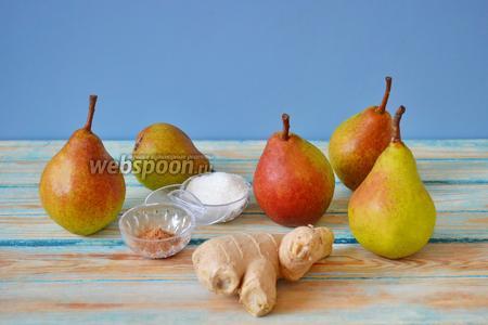 Подготовить все необходимые для приготовления грушевого соуса ингредиенты: грушу свежую, корень имбиря, сахар, корицу и мускатный орех.