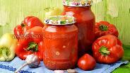 Фото рецепта Лечо из перца и помидоров