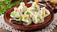 Фото рецепта Хинкали с грибами