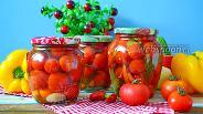 Фото рецепта Маринованные помидоры черри с болгарским перцем и ботвой на зиму