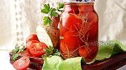 Фото рецепта Маринованные помидоры с сельдереем на зиму