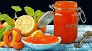 Фото рецепта Варенье из абрикосов с апельсином и лимоном
