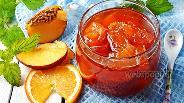 Фото рецепта Варенье из нектаринов с апельсинами