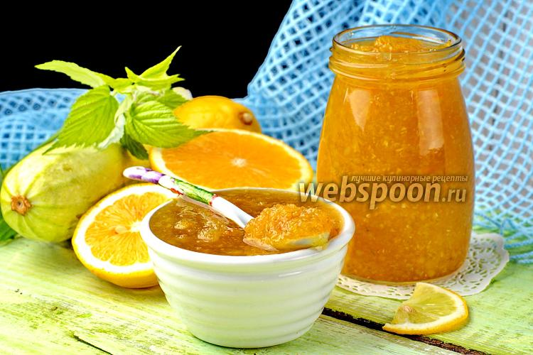 Фото Варенье из кабачков с апельсином и лимоном