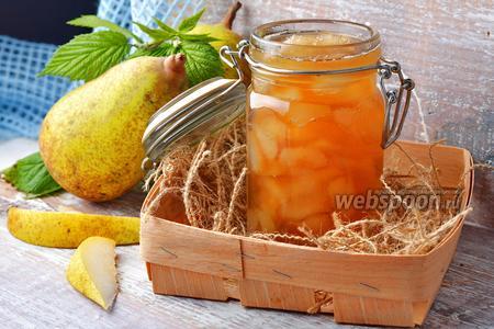 Фото рецепта Варенье из груш пятиминутка