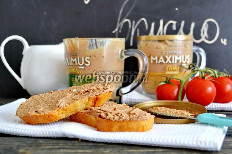 домашние паштеты рецепты с фото