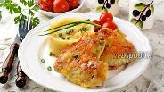 Фото рецепта Куриные крылышки в кляре
