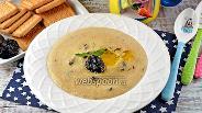 Фото рецепта Каша кукурузная с черносливом