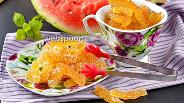 Фото рецепта Мармелад из арбузных корок