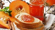 Фото рецепта Варенье из тыквы в мультиварке