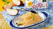 Фото рецепта Яблочное пюре для детей