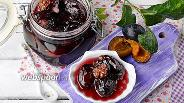 Фото рецепта Варенье из слив с грецкими орехами