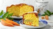 Фото рецепта Шарлотка с тыквой
