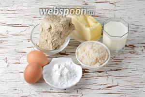 Для работы нам понадобятся яйца (только желтки), сахар, халва, картофельный крахмал, сливочное масло, молоко.