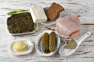 Для работы нам понадобится куриное филе, маринованная морская капуста, солёный огурец, плавленый сыр, чёрный хлеб, майонез, соль, лавровый лист.
