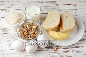 Для работы нам понадобится белый хлеб, грецкие орехи, яйца, сахар, сливочное масло, молоко.