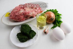 Чтобы приготовить котлеты, нужно взять комбинированный мясной фарш, яйца, шпинат, петрушку, лук, чеснок, подсолнечное масло, манную крупу, панировочные сухари, соль, перец.