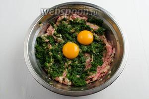 Добавить 2 желтка яиц.