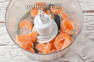 6 мандаринов очистить от кожуры, разобрать на дольки. Если есть косточки — удалить. Поместить дольки мандарин в чашу кухонного комбайна (насадка металлический нож).