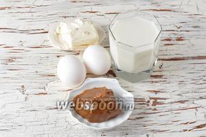 Для работы нам понадобится варёное сгущённое молоко, яйца, молоко, сливочное масло.