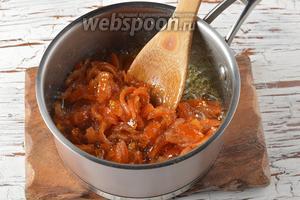 Варить на медленном огне примерно 1 час, до почти полного выкипания сиропа.