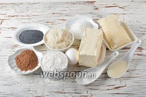 Для работы нам понадобится сливочное масло, сахар, мука, разрыхлитель, какао, яйца (желтки), сметана, мак, кокосовая стружка, манная крупа, вишня консервированная.