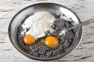 Добавить 2 яйца, манную крупу (3 ст. л.), картофельный крахмал (1 ст. л.). Перемешать.