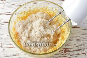 Добавить сметану (3 ст. л.), сахар (200 г) и ещё раз взбить (4-5 минут).