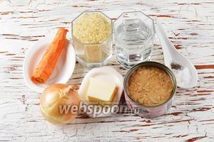 Для работы нам понадобится консервированный тунец в масле, вода, рис, сливочное масло, соль, чёрный молотый перец, лук, морковь.