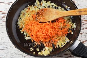 Добавить очищенную и натёртую на тёрке с крупными отверстиями 1 морковь. Перемешать и тушить до готовности моркови. На этом этапе вы можете по желанию добавить в сковороду 1-2 столовых ложки масла из консервов.