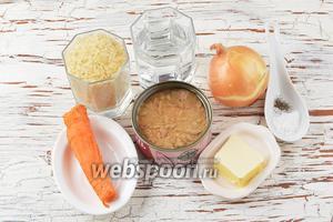Для начинки пирога нам понадобится рис, вода, консервированный тунец, лук, морковь, сливочное масло, соль, чёрный молотый перец.