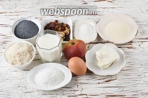 Для приготовления коржа нам понадобится мак, орехи грецкие, изюм, кокосовая стружка, сахар, манка, яйца, сливочное масло, яблоки, разрыхлитель, молоко.
