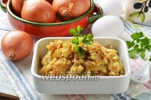 Начинка для пирожков с жареным луком и яйцом
