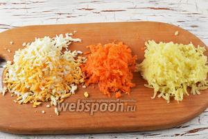 Отварить до готовности 2 яйца вкрутую, картофель (2 штуки) и 2 морковки в кожуре. Охладить, очистить и натереть каждый продукт по отдельности на тёрке с крупными отверстиями.