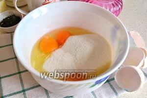 Сначала соединяем 3 яйца и сахар (270 г). Взбиваем до того состояния, когда масса побелеет, увеличится в объёме и будет тянуться струйкой с венчика. В общем, это то состояние, когда сахар полностью растворится в яйцах.)