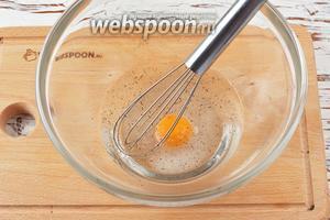 Желток отделить от белка. Соединить 1 желток, холодную воду (120 мл), соль (0,75 ч. л.), чёрный молотый перец (0,1 ч. л.). Слегка взбить венчиком.