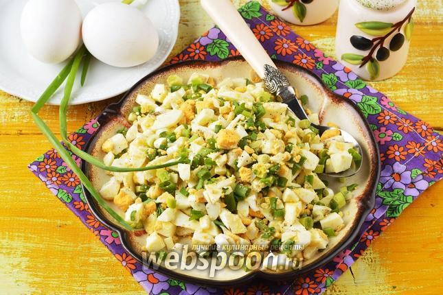 Фото Начинка для пирожков из яиц с зелёным луком