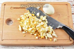 Подготовленные яйца нарезать мелкими кубиками.