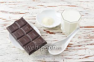 Для работы нам понадобится чёрный шоколад, ванильный сахар, молоко, желатин, вода.