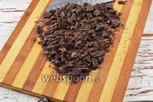 Шоколад (120 граммов) порубить.